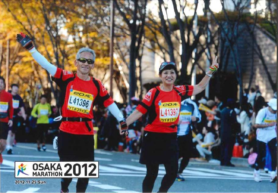大阪マラソンの様子。奥様と一緒に
