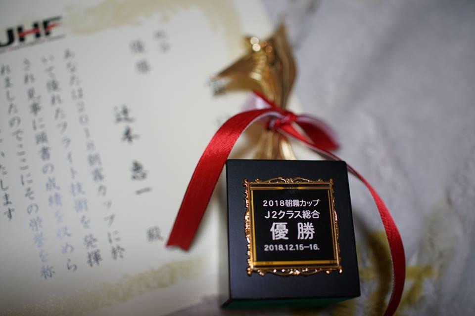 1217tsuji